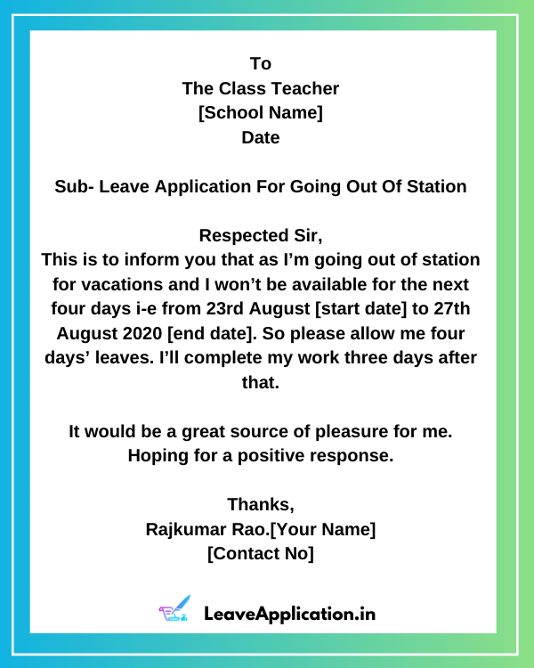Leave Application For School Student For Going Outstation By Parents, Leave Application For Going Out Of Station, School Leave Application for Going to Village, Leave Application By Teacher For Going Out Of Station