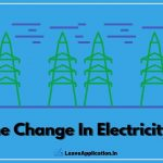 Application For Change Of Name In Electricity Bill, Application Format For Name Change In Electricity Bill, Application For Change Of Name In Electricity Bill In Hindi, Request Letter Format For Name Change In Electricity Bill